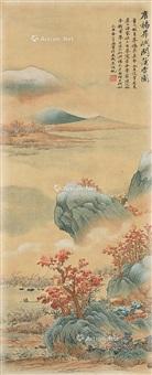 桐关浦云图 立轴 绢本 by wu hufan