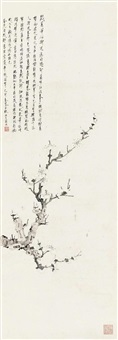 the winter plum blossoms by xie zhiliu