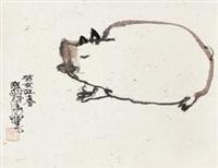 福猪 by cheng shifa