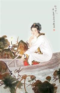 秋水伊人 by xiang weiren