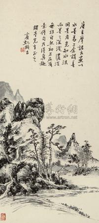 仿古山水 (landscape) by huang binhong
