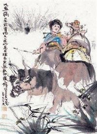 边塞牧牛图 by cheng shifa