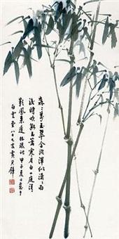 绿竹 by huang junbi