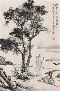 策杖寻幽 by huang junbi