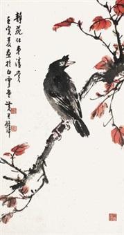 红叶八哥 by huang junbi