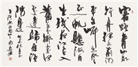 行书 镜框 纸本 ( running script calligraphy) by zhou huijun