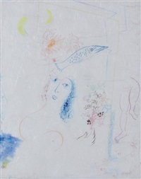le rêve by marc chagall
