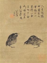 小鸟 立轴 设色纸本 by bada shanren