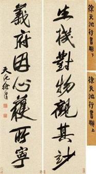 行书七言联 (couplet) by xu wei