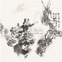 欲问山中幽 by cui junheng