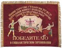 soviet banner no.4 by afrika (sergei bugaev)