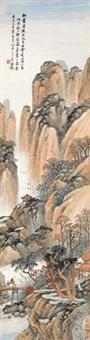 红叶白云 by wang kun