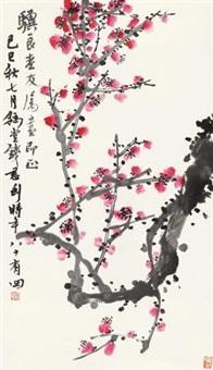 红梅图 立轴 设色纸本 by qian juntao