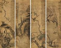 untitled (4 works) by xia liu
