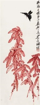 老少年 by wu ruizhen and qi baishi