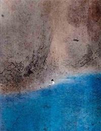 我要我的快乐 by lin yusi