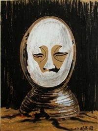 face by yang maoyuan