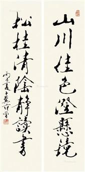书法对联 托片 水墨纸本 (couplet) by fan zeng