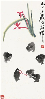 chicks under orchids by qi baishi
