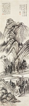 临王鉴山水 立轴 纸本 (after wang jian) by gu yun