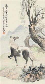 骏马图 by ma dai