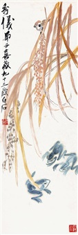 frogs under wheat by qi baishi