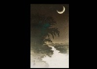 moon by shin yamada