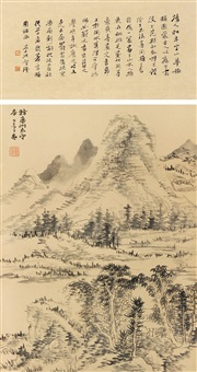 山水 (+ calligraphy, smllr; 2 works on 1 scroll) by song nian