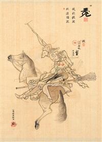 untitled by akira yamaguchi