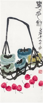 persimmons and lychees by qi baishi