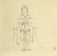 人物 by pang xunqin