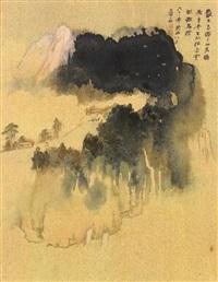 scholar in the mountain by zhang daqian