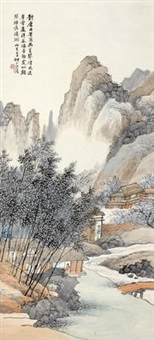 潇湘幽居 立轴 设色纸本 by wang kun