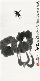 chinese cabbage and dragonfly by qi baishi