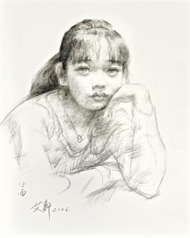young girl by ai xuan