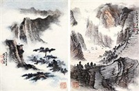 三峡风光 (2 works) by zhao songtao