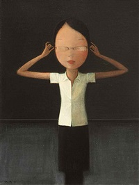 blackboard by liu ye