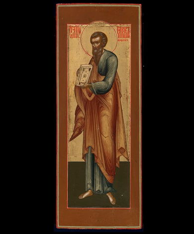 the holy apostle jacob james son of alphaeus