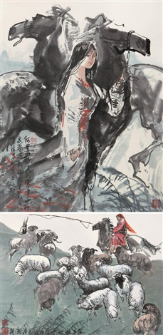 landscape and character by ma quanyi