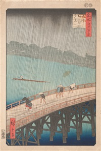 ohashi, sudden shower at atake (from one hundred views of edo) by ando hiroshige
