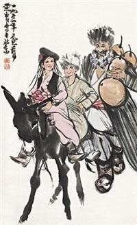 丰收的喜悦 by huang zhou