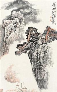 扬帆 by zhao songtao