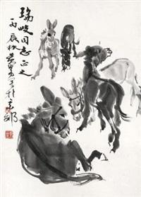 五驴图 by huang zhou