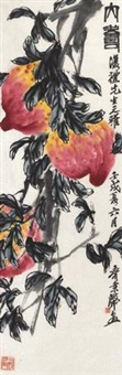 大寿 by qi bingsheng