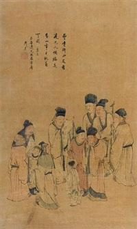 九老图 by xiao chen