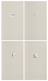 recherches (1990) (4 works) by luc tuymans