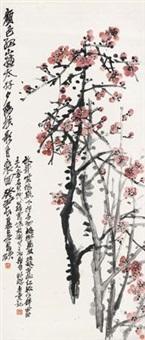 红梅 by wu changshuo