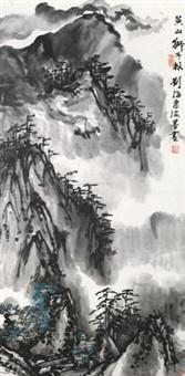黄山狮子林 by liu haisu