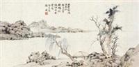 春水绿浮山 by gu fei