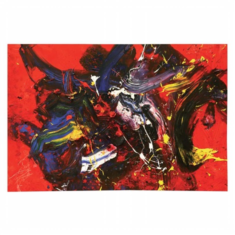 yougen by kazuo shiraga